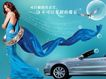 车0033,车,精品广告设计,敞篷跑车 手圈 蓝裙车模