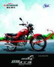 车0039,车,精品广告设计,建设摩托 省油 舒适耐用
