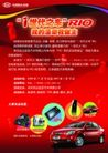 车0041,车,精品广告设计,轿车 购买 送礼