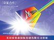 车0042,车,精品广告设计,中美 合作 金卡
