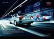 车0054,车,精品广告设计,赛车 高速 尾灯