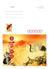 邮政快递公司0002,邮政快递公司,精品广告设计,新年 贺卡 仙鹤