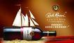 酒0023,酒,精品广告设计,酒瓶 精致 质感