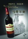 酒0028,酒,精品广告设计,尊贵 经典 酒精