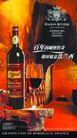 酒0054,酒,精品广告设计,法兰西 进口 红酒