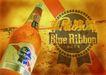 酒0059,酒,精品广告设计,啤酒 蓝带 甘甜