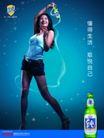 酒0063,酒,精品广告设计,纯生 美腿 飘带