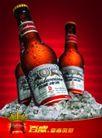 酒0065,酒,精品广告设计,皇冠 冰块 红色