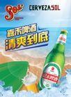 酒0067,酒,精品广告设计,冰块 海洋 滑板