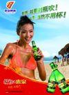 酒0070,酒,精品广告设计,草棚 沙滩 美女