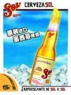 酒0071,酒,精品广告设计,啤酒广告 冰块 金黄啤酒瓶