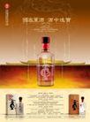 酒0077,酒,精品广告设计,中国白酒 透明酒瓶 宫殿屋檐