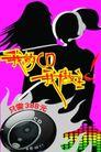 音乐0010,音乐,精品广告设计,CD 炫黑 烤漆