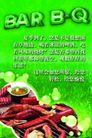 食品0025,食品,精品广告设计,美味 愉悦 口感