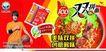 食品0027,食品,精品广告设计,面饼 辣椒 泡制