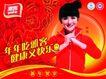 食品0031,食品,精品广告设计,雅客 谢娜 健康快乐
