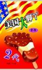 食品0036,食品,精品广告设计,美国大脚丫 雪糕 二代