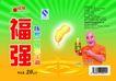 食品0042,食品,精品广告设计,压榨油 明星 广告