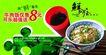 食品0047,食品,精品广告设计,牛肉饭 超值 套餐