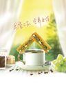 食品0065,食品,精品广告设计,饼干 咖啡 葡萄