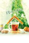 食品0068,食品,精品广告设计,面包 鸡蛋 红茶