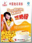 饮料0018,饮料,精品广告设计,豆奶粉 完美 结合