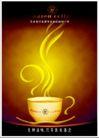 饮料0031,饮料,精品广告设计,热咖啡 茶水券 广告语