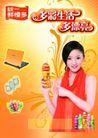 饮料0045,饮料,精品广告设计,统一 鲜橙多 多彩