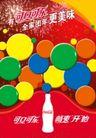 饮料0063,饮料,精品广告设计,烟花 圆圈 瓶子