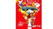 饮料0064,饮料,精品广告设计,鸟巢 畅饮 奥运