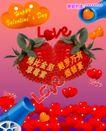首饰0012,首饰,精品广告设计,草莓宴 情比金坚 热线