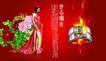 首饰0015,首饰,精品广告设计,牡丹 钻石 火焰