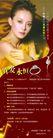 首饰0023,首饰,精品广告设计,工艺 艺术品 设计