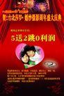 首饰0035,首饰,精品广告设计,台北莎罗摄影 周年庆典 利润
