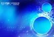 浪漫柔情模板10114,浪漫柔情模板1,浪漫柔情模板,蓝色  星球  宇宙