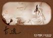 浪漫柔情模板20072,浪漫柔情模板2,浪漫柔情模板,中国风造型 书法字体 雅致荷花