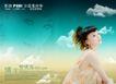 浪漫柔情模板20073,浪漫柔情模板2,浪漫柔情模板,美女写真 天空背景 绣花纱衣