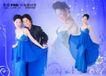 浪漫柔情模板20081,浪漫柔情模板2,浪漫柔情模板,喜悦 长裙 青色衣