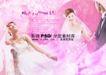 浪漫柔情模板20101,浪漫柔情模板2,浪漫柔情模板,人生 幸福 时刻