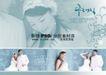 浪漫柔情模板20103,浪漫柔情模板2,浪漫柔情模板,清纯 白色 婚假