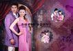 浪漫柔情模板20105,浪漫柔情模板2,浪漫柔情模板,紫色 怀旧 装着