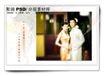 浪漫柔情模板20107,浪漫柔情模板2,浪漫柔情模板,经典 回忆 复古