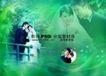 浪漫柔情模板20110,浪漫柔情模板2,浪漫柔情模板,青山 绿水 假期
