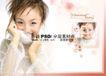 浪漫柔情模板20117,浪漫柔情模板2,浪漫柔情模板,少女  可爱 图片