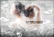 浪漫柔情模板30119,浪漫柔情模板3,浪漫柔情模板,少女  洗浴  图画