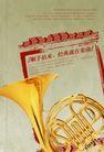 地产风云专辑10151,地产风云专辑1,地产风云,萨克斯 音乐 金色