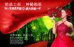 地产风云专辑20129,地产风云专辑2,地产风云,
