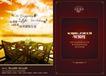 地产风云专辑20136,地产风云专辑2,地产风云,湖边 风景 桌椅