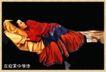 地产风云专辑20141,地产风云专辑2,地产风云,金色床单 红衣女人 躺下