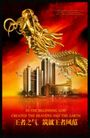 地产风云专辑20142,地产风云专辑2,地产风云,金色飞龙 建筑 红色